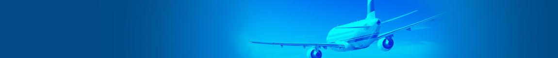 air_freight_slim.jpg